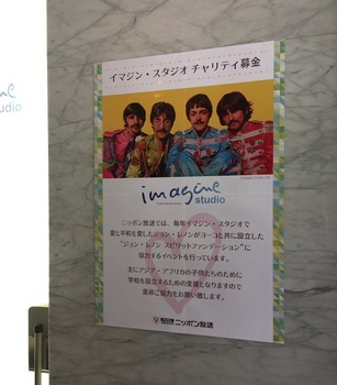 IMG_7271.JPG