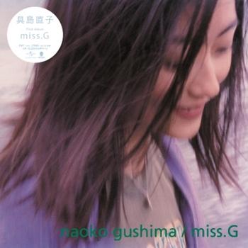 gushima1.jpg
